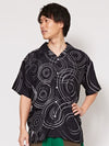 Nature Inspired Pattern Men's Shirt-Ametsuchi