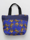 Animal Pattern Hand Bag