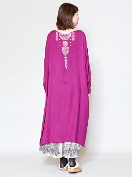 Embroidered Back High Low Hem Dress -Dresses-Ametsuchi