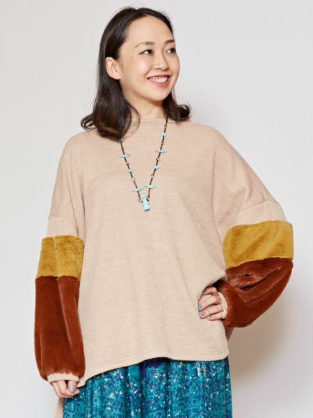Boa Sleeve Bottle Neck Top-Ametsuchi