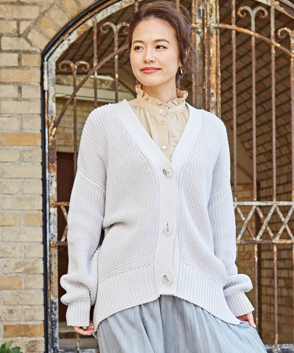 Low Gauge Strick Cardigan-Ametsuchi