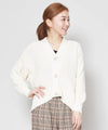 Low Gauge Knit Cardigan-Ametsuchi