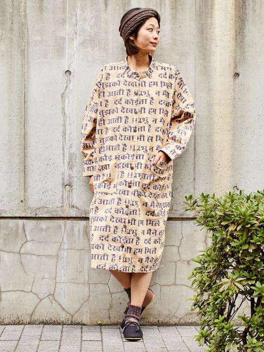 Nepalese Poem Print Shirt Dress-Ametsuchi