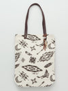 Navjo Pattern Tote Bag