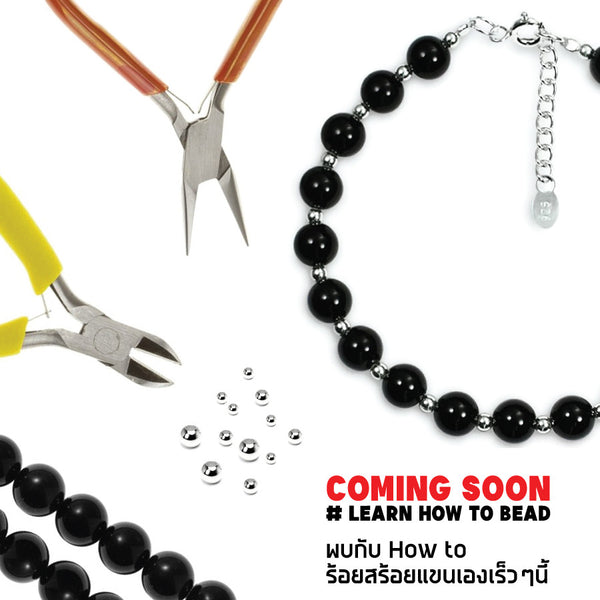 Learn to Bead #1 <br> is Coming Soon