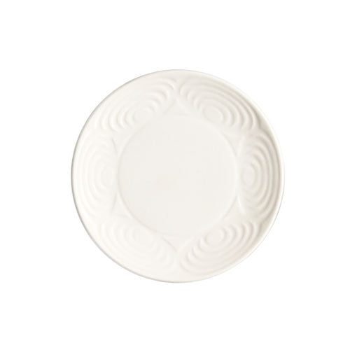 Japanese Dinner Plate White 18cm