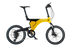 BESV PS1 Lightweight Electric Commuter Bike - Electric Bike & Skate
