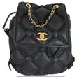 Chanel Chesterfield Quilted Calfskin Shoulder Backpack