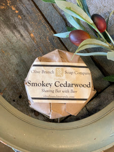 Smokey Cedarwood Shave Bar