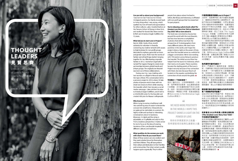Screenshot from a Chinese article featuring Love Is Project founder Chrissie Lam