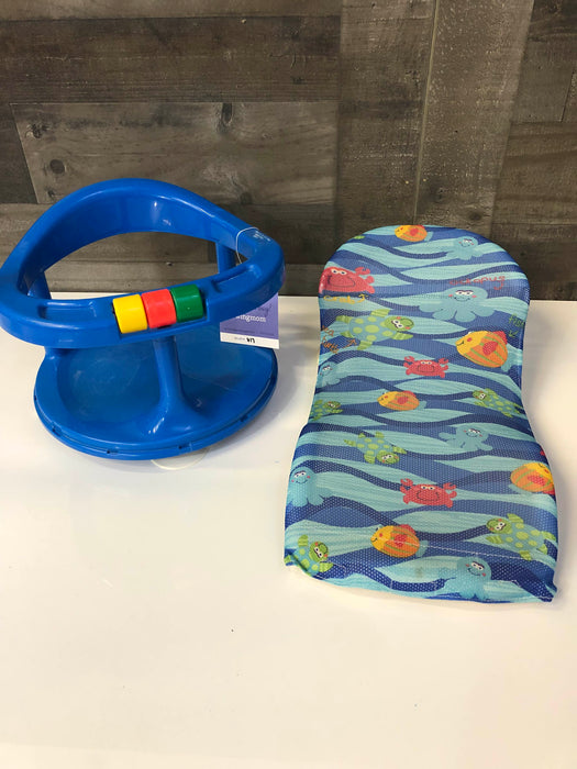 Bath Seat And Sling
