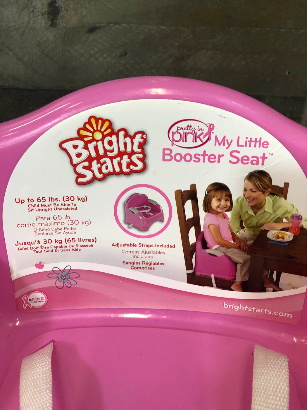 used Booster Seats