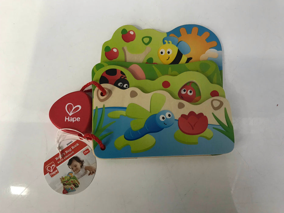 BUNDLE Hape Infant Board Books And Good Night Moon