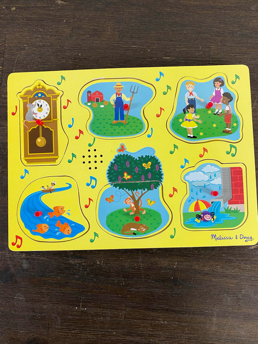 used Melissa & Doug Sound Puzzle, Farm