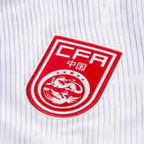 China 2020 Stadium Away Jersey