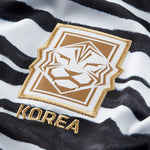 Youth South Korea 2020 Stadium Home Jersey