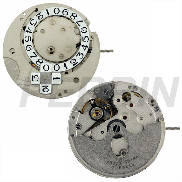 DG2816-2SL Chinese Automatic Watch Movement (9346031364)
