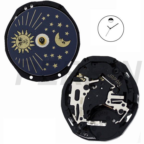 PC29 SII Quartz Watch Movement