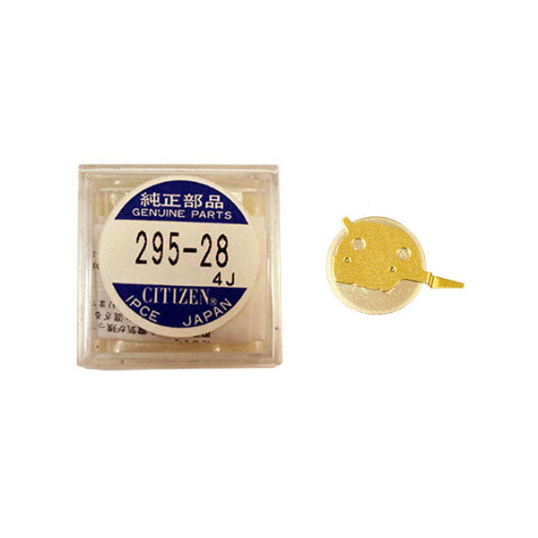 Genuine Citizen Capacitor 295-28