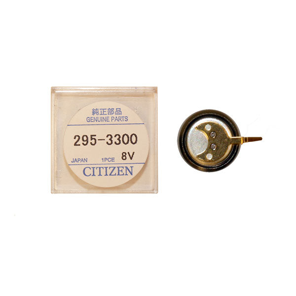 Genuine Citizen Capacitor 295-33