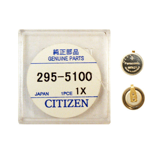 Genuine Citizen Capacitor 295-51