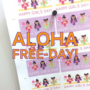 Printable! 2015 Girl's Day