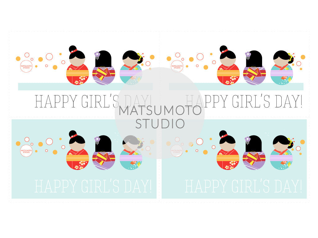 Printable! 2014 Girl's Day