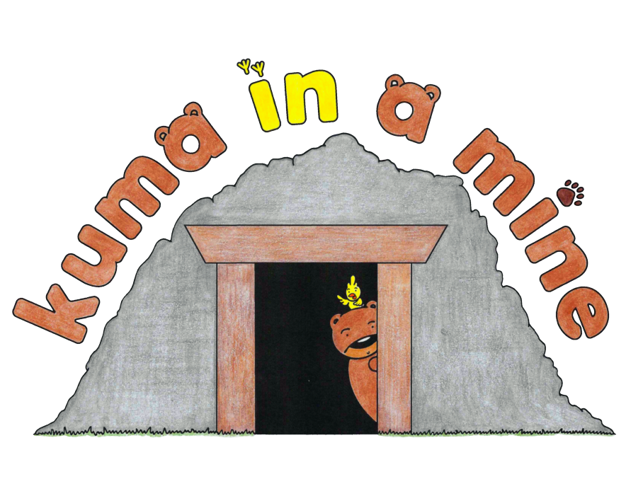 Kuma In a Mine