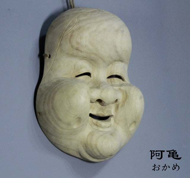 Japanese Noh Boxwood Mask S