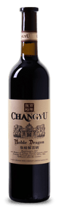 Changyu Noble Dragon Red 2015 - Yantai, China