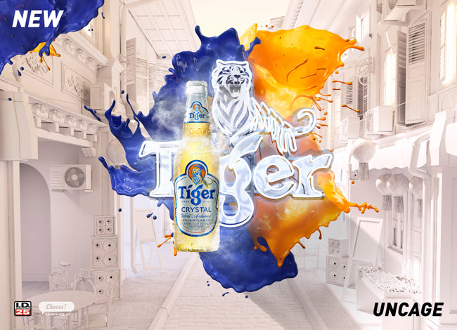 Uncage: Tiger Crystal