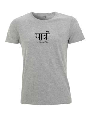 The Hindi यात्री (yaatree) T-shirt grey