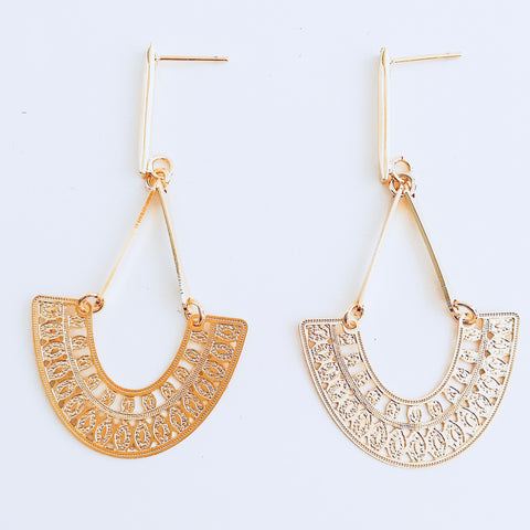 Gold Rounded Dangle Earring