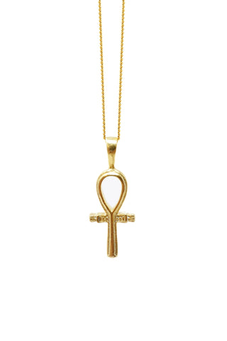 THE ETHIOPIAN Coptic Cross Necklace