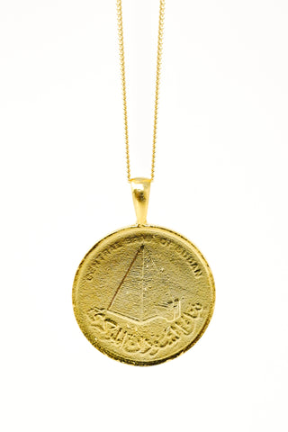 THE CENTRAL Africa Coin Necklace