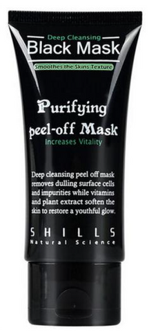 Premium Deep Cleansing Black Mask