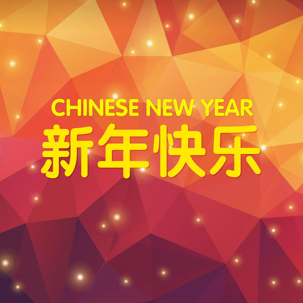 20150222 Chinese New Year, MP3, English/Chinese