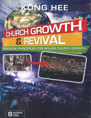 Church Growth and Revival: Proven Principles for Major Church Growth, 8CD, English