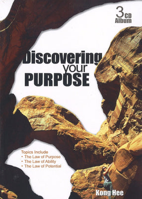 Discovering Your Purpose, 3CD, English