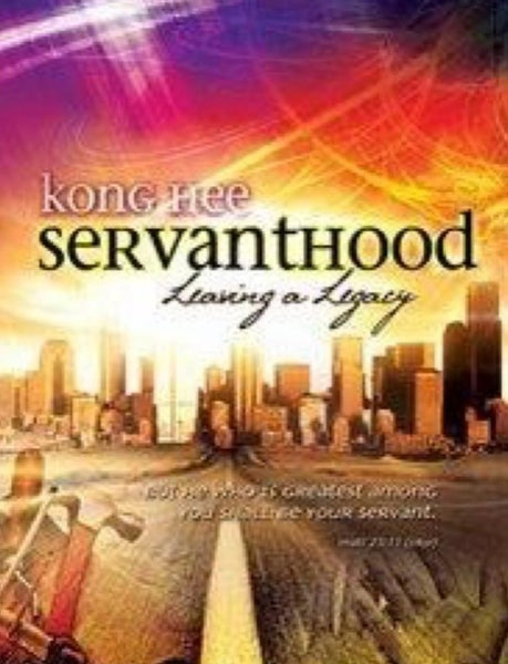 Servanthood: Living a Legacy, 5MP3, English