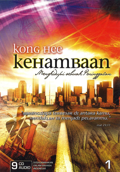 Servanthood (Kehambaan), 9CD, English/Bahasa