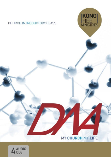 DNA: Church Introductory Class, 4MP3, English/Chinese