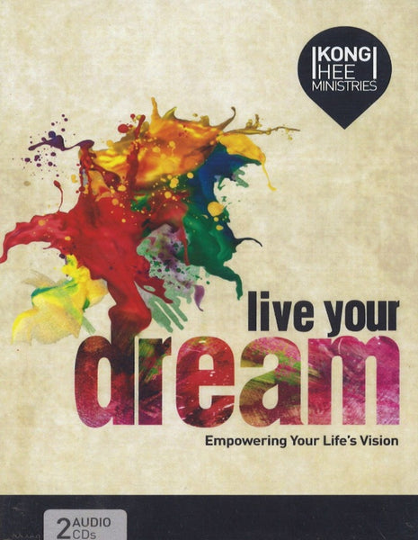 Live Your Dream: Empowering Your Life's Vision, 2MP3, English/Chinese