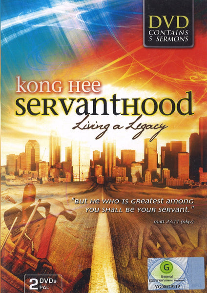 Servanthood: Living a Legacy, 2DVD, English/Chinese