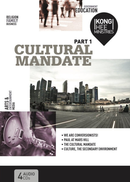 Cultural Mandate (New Cover) Part 1, 4CD, English