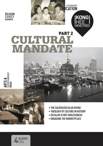 Cultural Mandate (New Cover) Part 2, 4CD, English