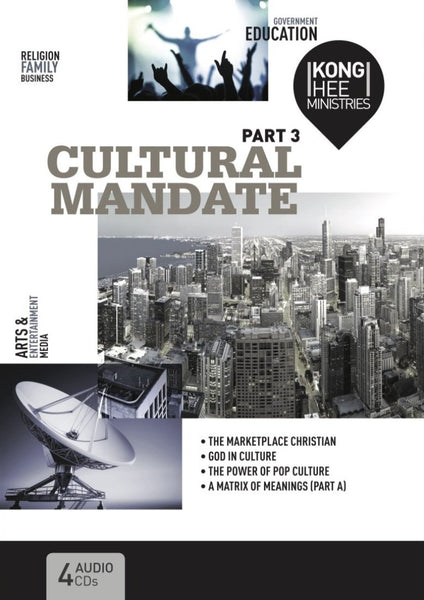 Cultural Mandate (New Cover) Part 3, 4CD, English