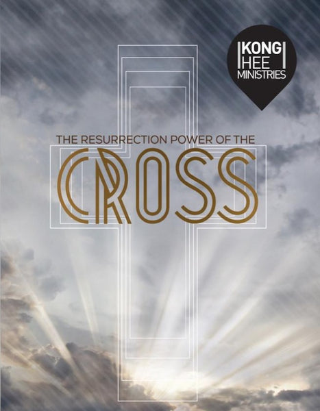 The Resurrection Power of the Cross, 2MP3, English