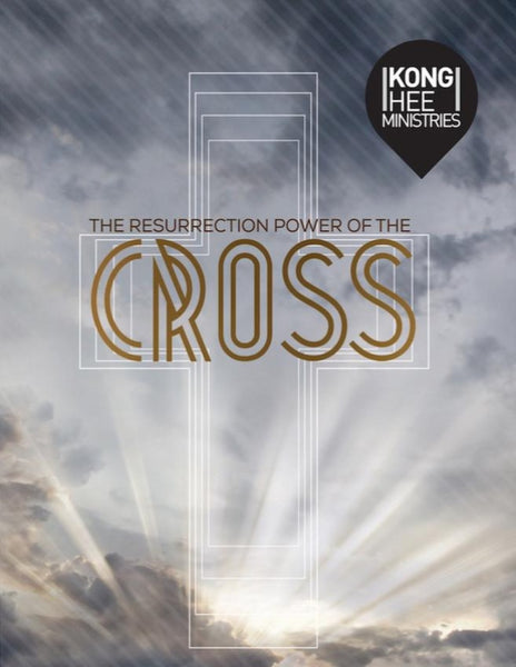 The Resurrection Power of the Cross, 2CD, English