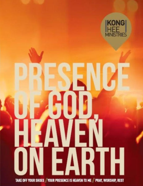 Presence of God, Heaven on Earth, 3MP3, English
